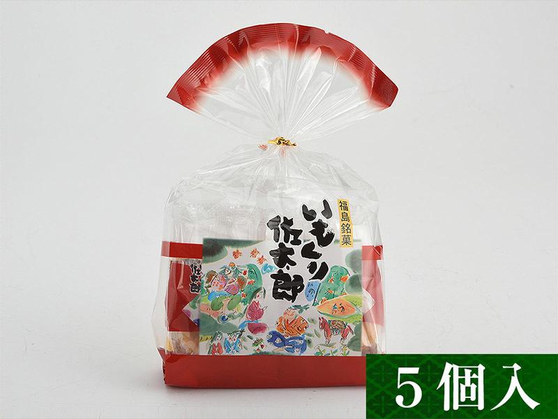 ダイオー_いもくり佐太郎(5個入袋)