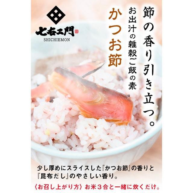たなつもの屋_七右ヱ門_雑穀ご飯の素(5個セット)