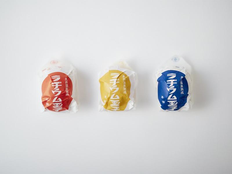 阿部留商店_飯坂温泉名物ラヂウム玉子(10ヶ入箱)