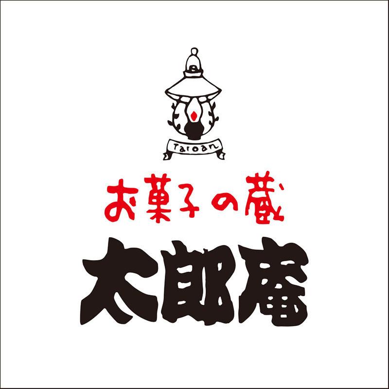 お菓子の蔵 太郎庵_会津盆地