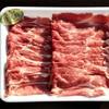 肉の秋元本店_白河高原清流豚バラエティセット
