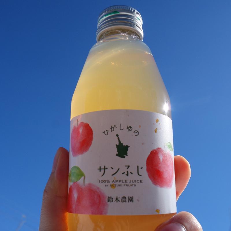 鈴木農園_無添加100%リンゴジュース「サンふじ」6本入り